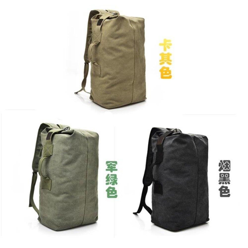 雙肩後背包帆布包大容量水桶包戶外登山旅行包