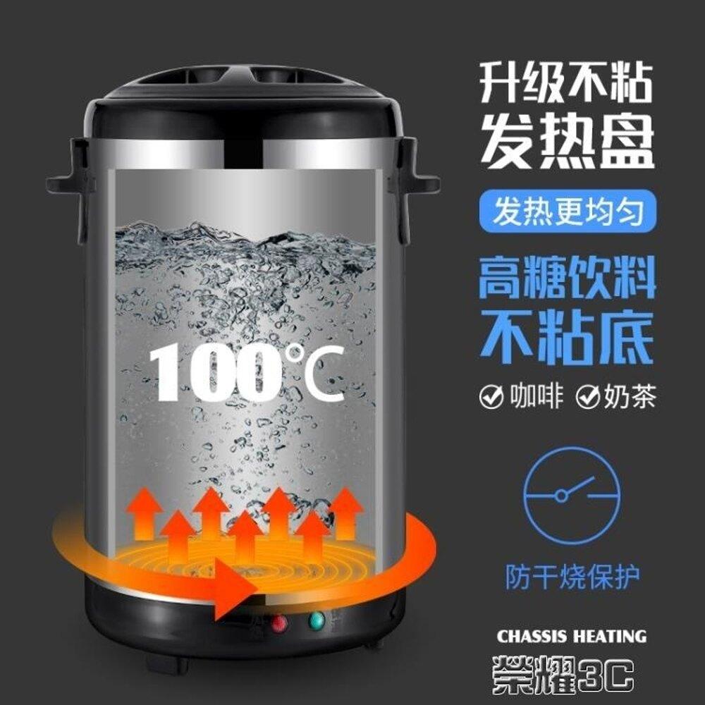 奶茶桶 電熱奶茶桶商用雙層全自動加熱保溫不銹鋼大容量燒水開水桶  JD 清涼一夏特價