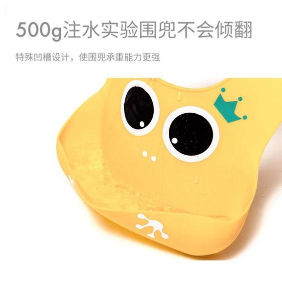 寶寶吃飯圍兜兒童輔食圍嘴免洗全矽膠超軟嬰兒防水飯兜