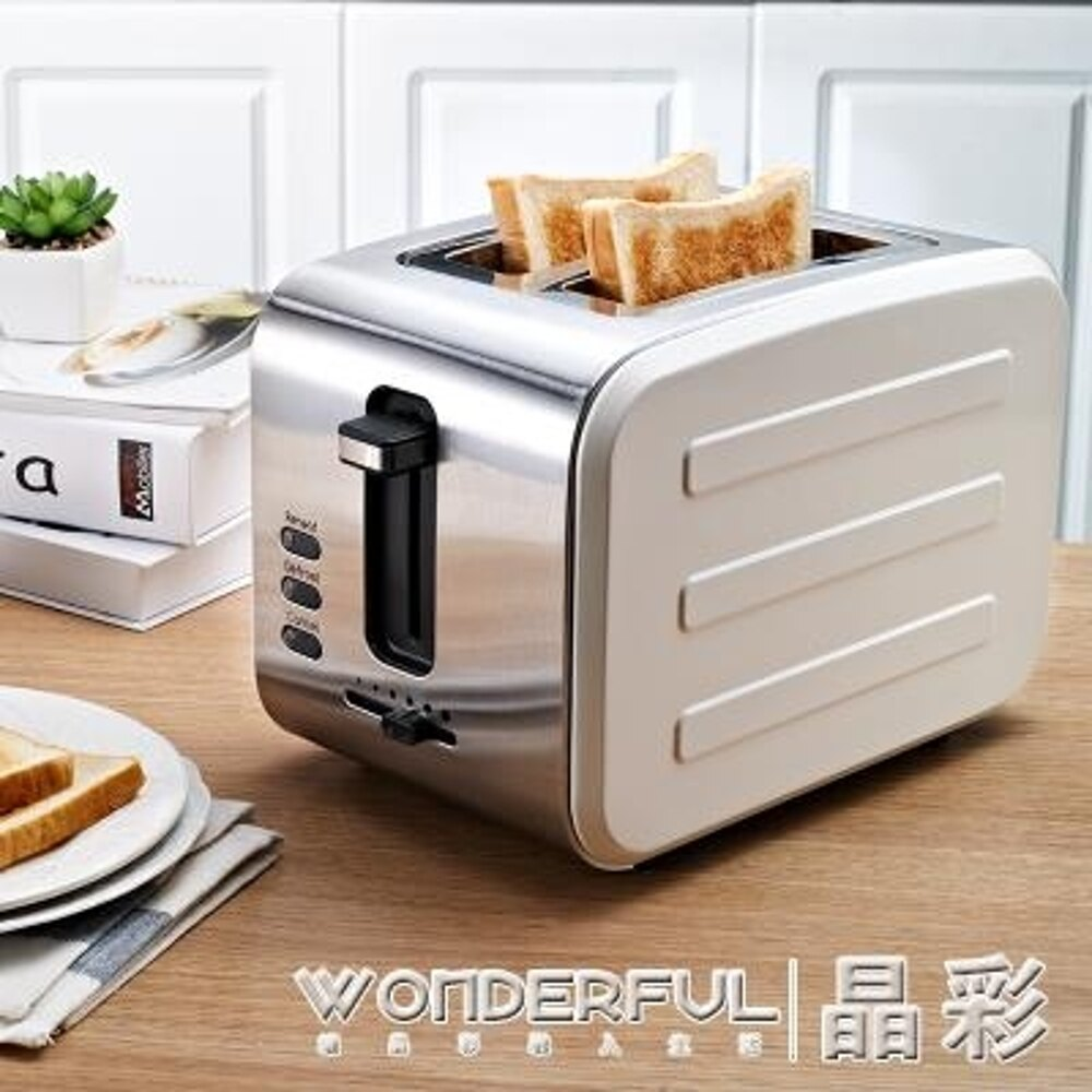 吐司機 烤面包機不銹鋼多士爐家用吐司機2片早餐機 220v JD    《元旦迎新 全館85折》