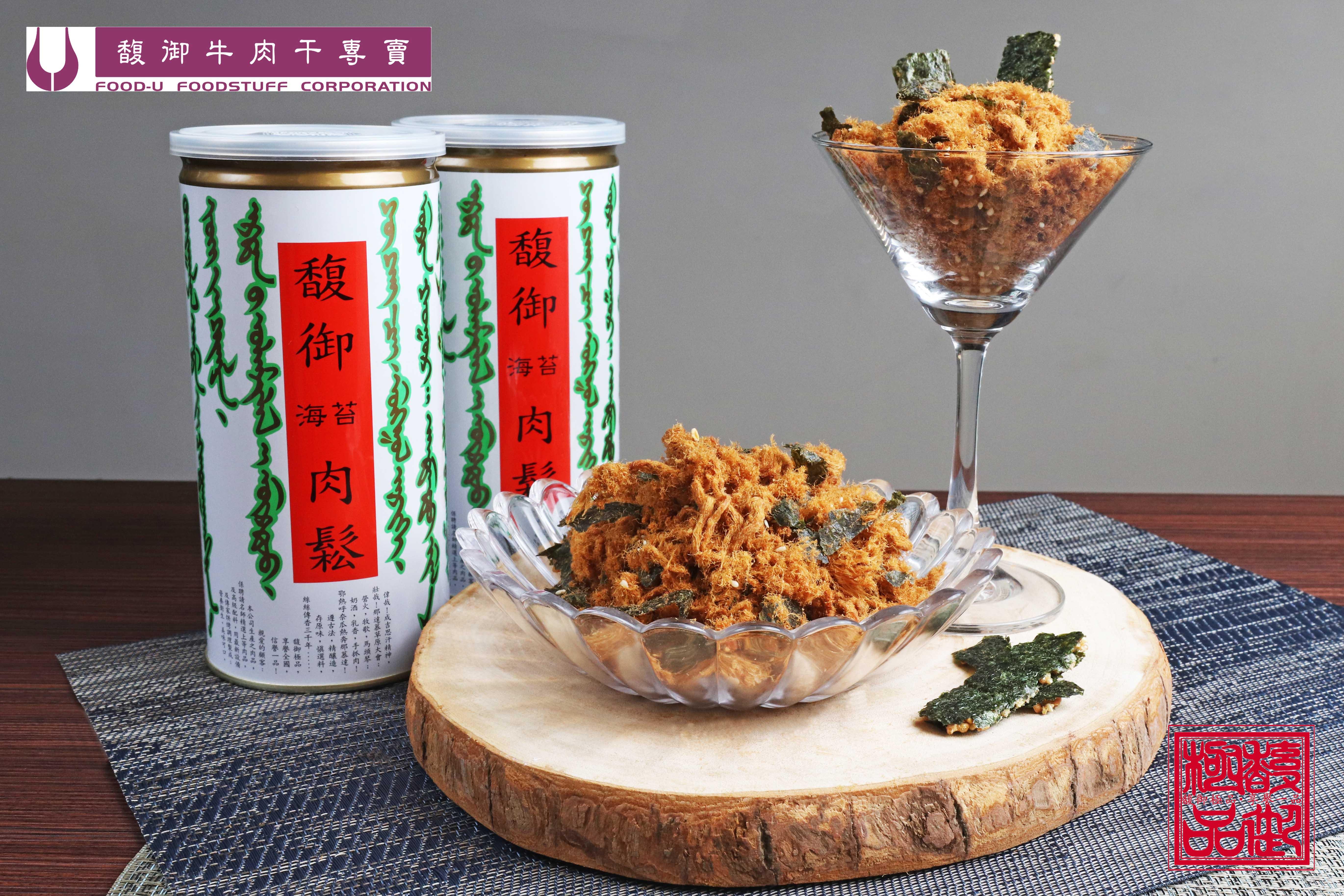 豬肉鬆中加入新鮮海苔脆片,與白芝麻粒混合製成。
