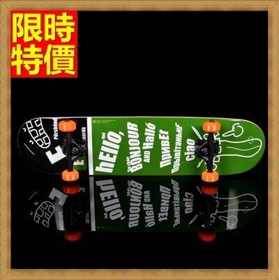 滑板成人公路板戶外用品-美式嘻哈街頭潮流時尚蛇板2色66ah23【獨家進口】【米蘭精品】