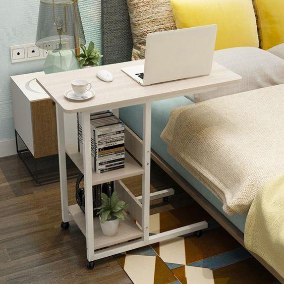 筆記本電腦懶人桌床上用迷你學生床邊桌簡約臥室小書桌可行動桌子  全館免運