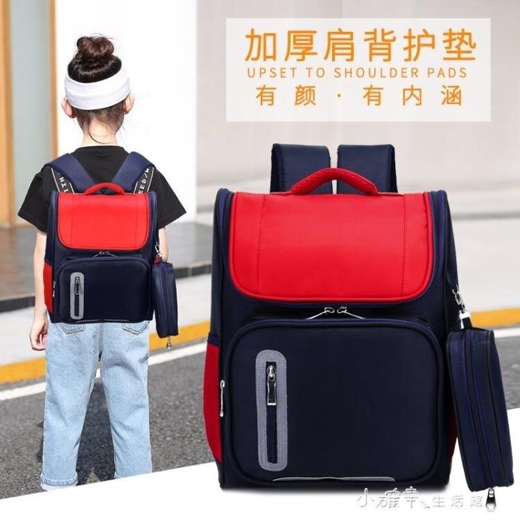小學生書包6-12周歲減負護脊雙肩包3-5年級兒童書包1-3年級女孩 小確幸生活館  聖誕節禮物