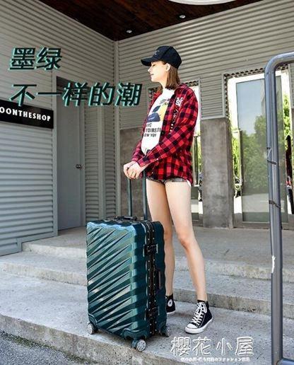 行李箱萬向輪學生拉桿箱旅行箱女男密碼箱包24寸皮箱子QM『櫻花小屋』