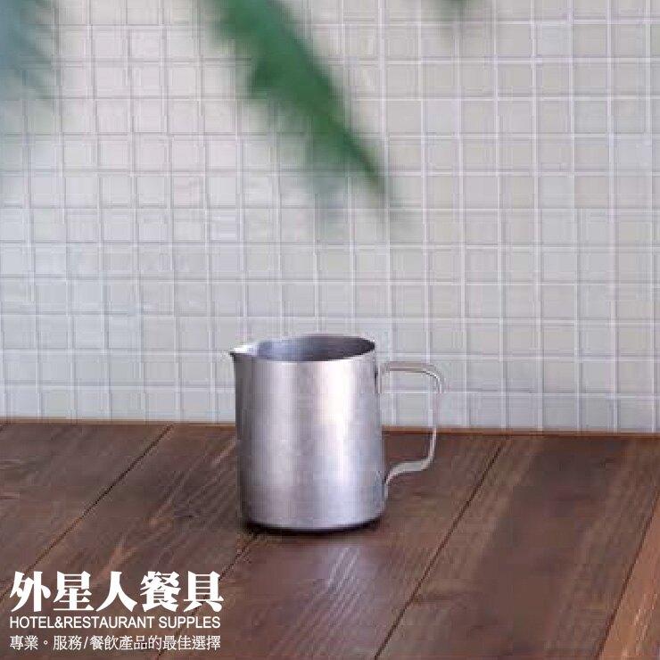 仿舊510434拉花杯(600ML)-日本製/復古風 工業風-外星人餐具