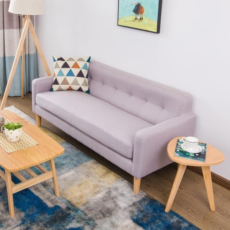 免運 北歐懶人沙發單雙人布藝小戶型迷你陽臺臥室現代簡約經濟型小沙發