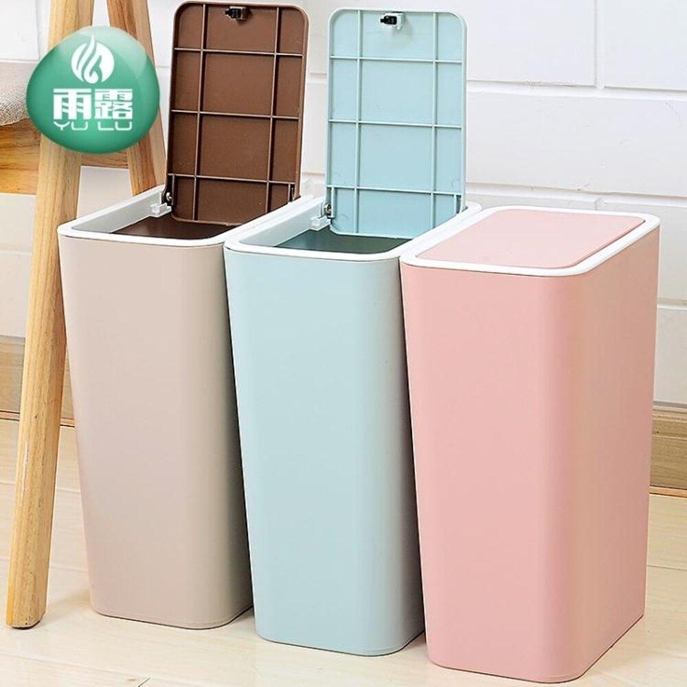 垃圾桶 創意衛生間垃圾桶家用廁所廚房客廳大號帶蓋塑料歐式筒箱有蓋紙簍jy 韓菲兒 母親節禮物