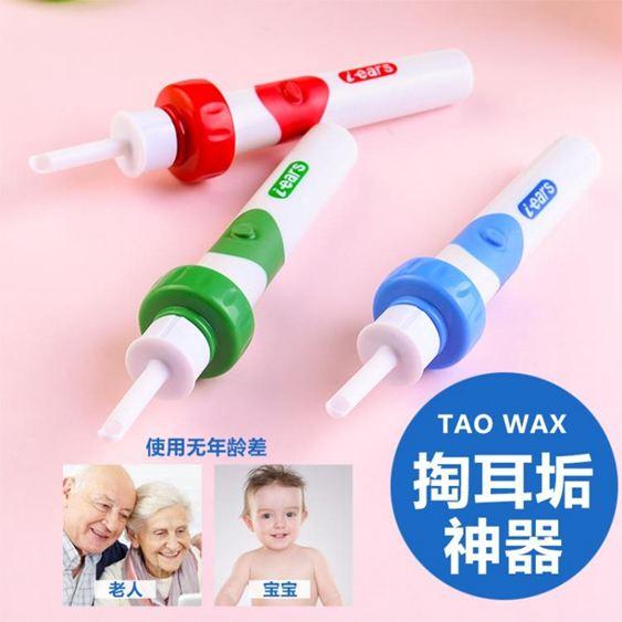日本兒童電動挖耳勺耳朵清潔器吸耳屎掏耳朵神器成人采耳工具套裝