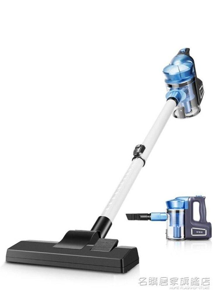 達吸塵器家用強力大功率小型迷你手持推桿便捷靜音地毯除?蟲 ATF 電壓:220v  『名購居家』 雙12購物節