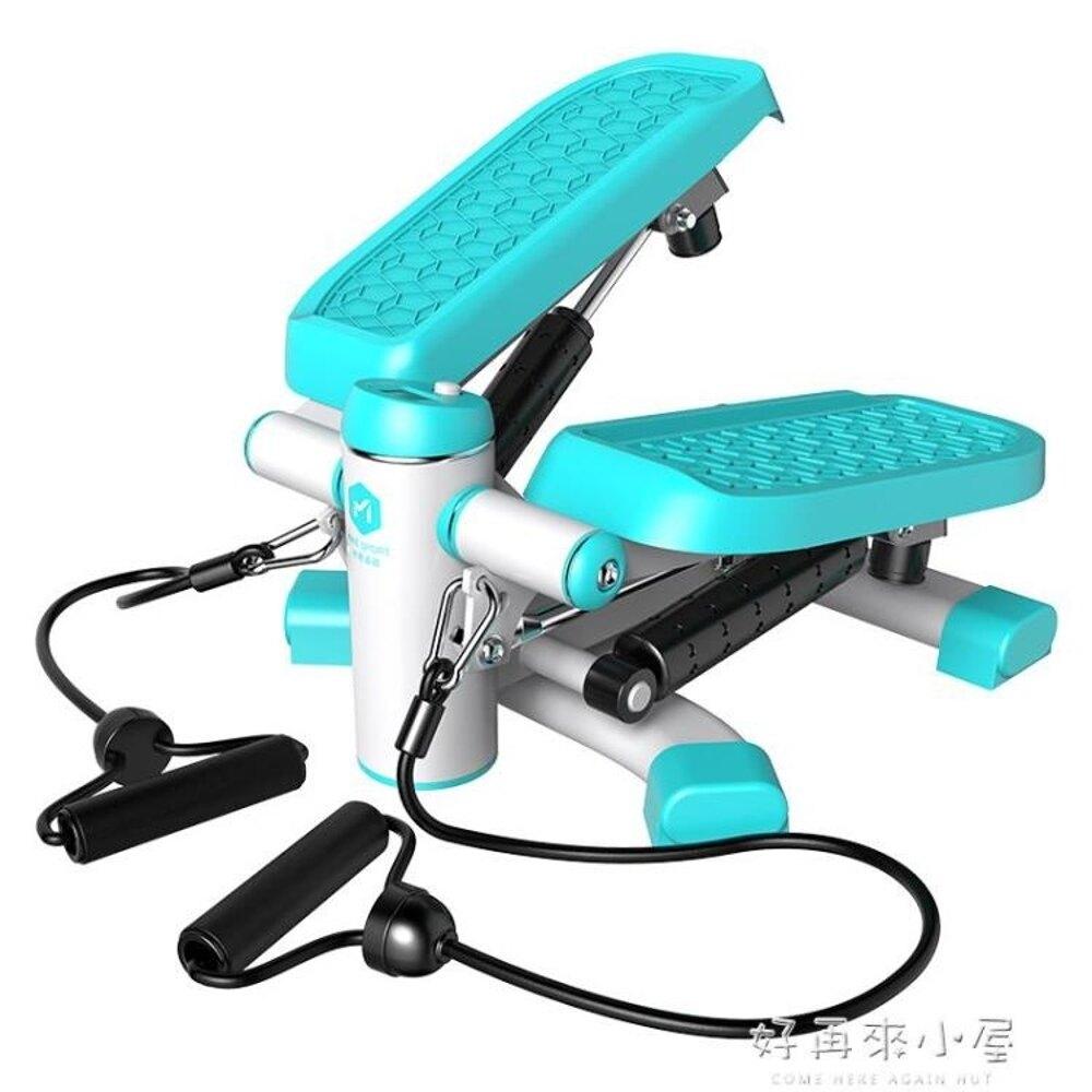 原地踏步機家用靜音 機女鍛煉身體瘦腿健身器材迷你空氣腳踏機  好再來小屋  igo
