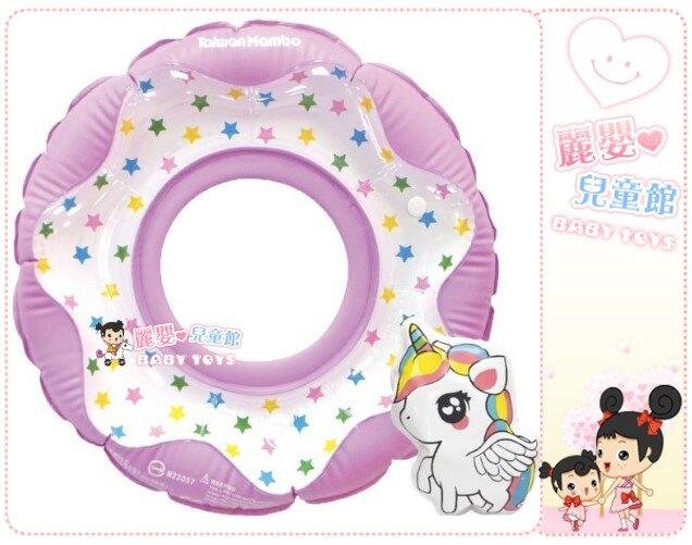 麗嬰兒童玩具館~台灣曼波魚屋Mombo Baby-夢幻星空幼兒兩用腋下坐圈/泳圈