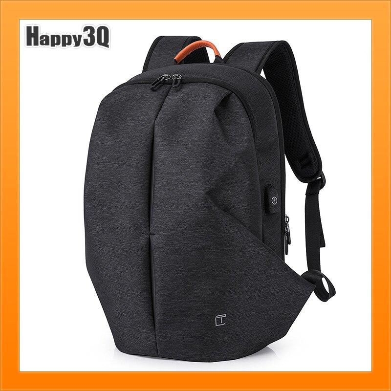 男生書包雙肩包後背包通勤筆電包出差包商務運動背包-黑/藍【AAA5089】