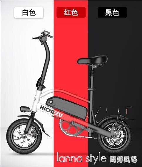 折疊電動自行車成人鋰電池助力電瓶車男女士小型代駕電動車