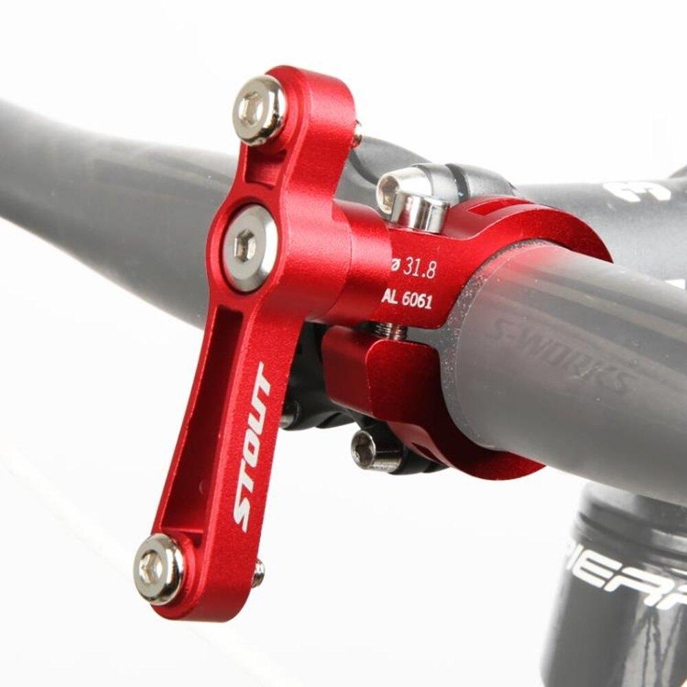 自行車鋁合金水壺架坐管轉接轉換座騎行裝備