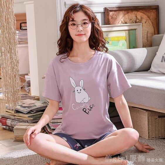 家居服 睡衣女夏純棉短袖甜美可愛卡通韓版套裝兩件套可外穿女夏天 全館八八折