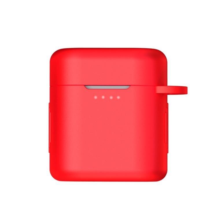 華為榮耀Flypods保護套Freebuds 2 Pro無線藍牙耳機倉殼防丟繩防滑充電倉配件通用收納盒真