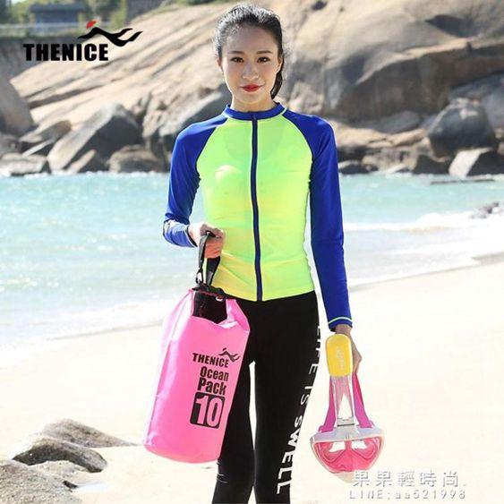 戶外游泳包防水干濕收納袋大容量背包浮潛包潛水漂流雙肩防水袋