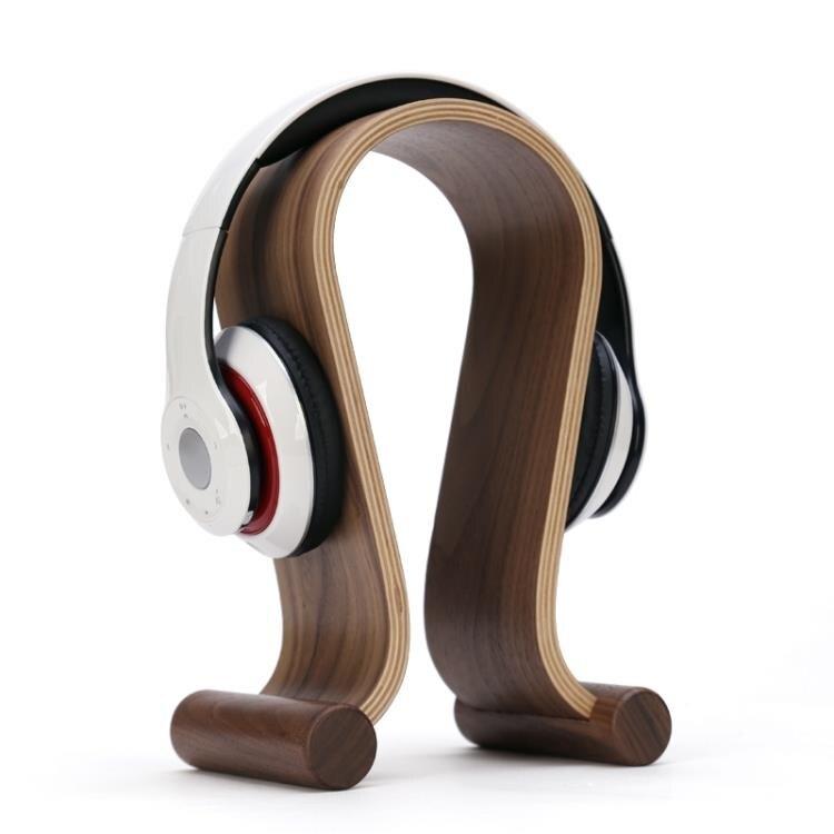 免運 耳機架 胡桃木實木耳機架展示掛架頭戴式耳機座創意桌面收納耳機支架掛鉤