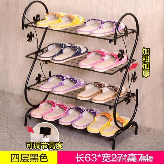 鞋架簡易家用多層簡約現代經濟型鐵藝宿舍拖鞋架子收納小鞋架鞋櫃 nms 林之舍家居