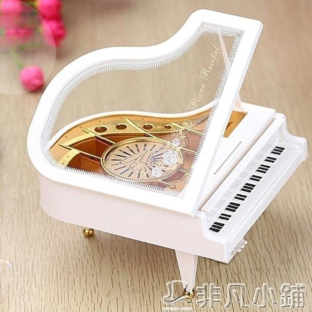 禮物 跳舞鋼琴音樂盒天空之城八音盒送兒童生日禮物女生浪漫聖誕節禮品    非凡小鋪