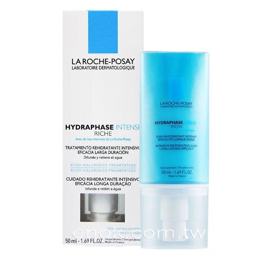 LA ROCHE-POSAY理膚寶水 全日長效玻尿酸修護保濕乳(潤澤型)50ml
