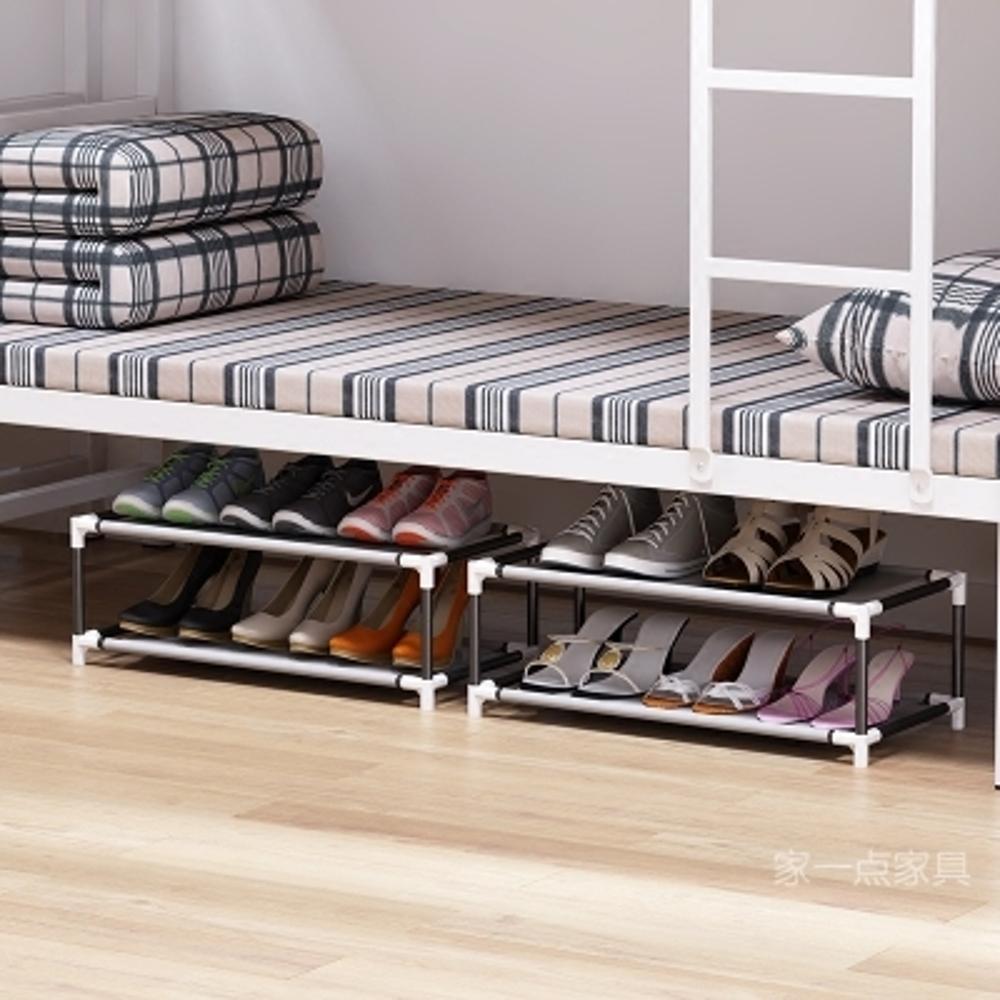 大學生宿舍寢室床下床底桌下迷你雙層小鞋架臥室創意簡易鞋櫃SY2  YTL 雙12購物節