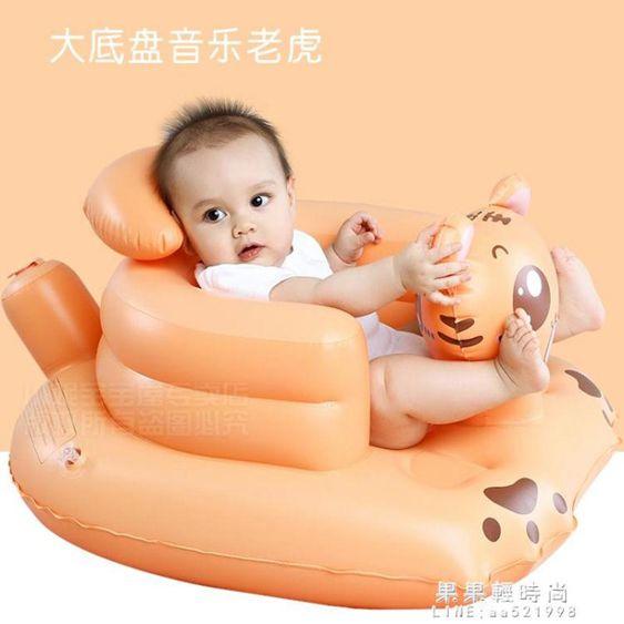 寶寶充氣學座椅幼嬰兒音樂防摔便攜餐坐椅兒童小沙發多功能BB浴凳