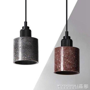 小吊燈 民宿咖啡廳餐廳吧臺吊燈個性創意現代簡約  領券下定更優惠