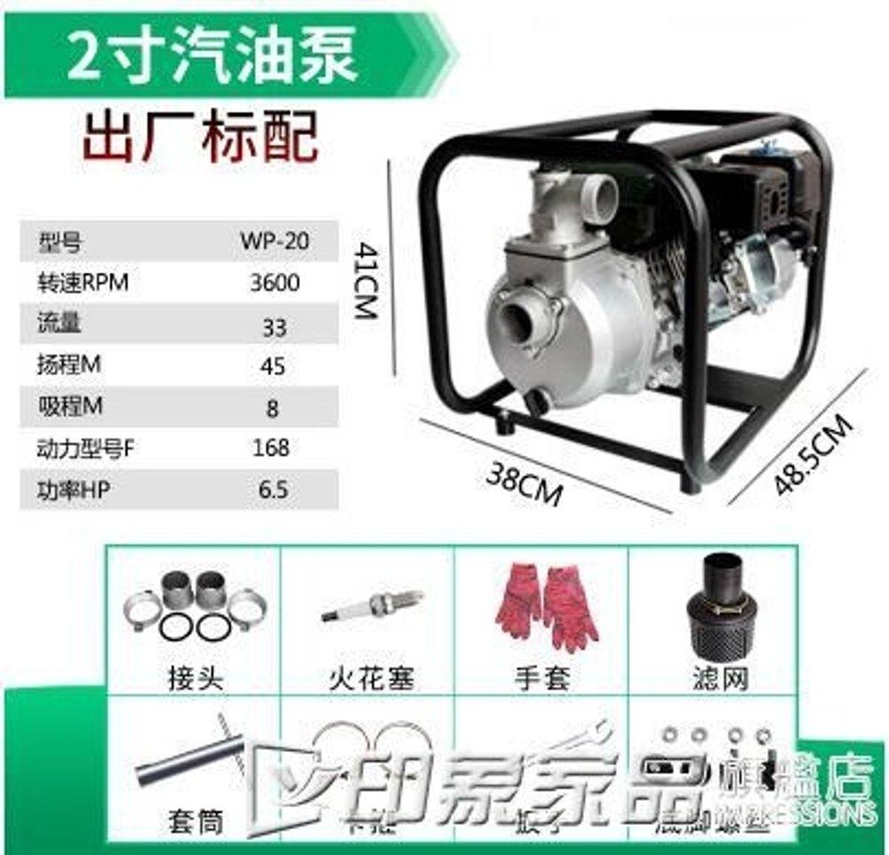 農用汽油機水泵2寸3寸4寸大流量自吸泵魚塘抽水機高揚程灌溉水泵QM