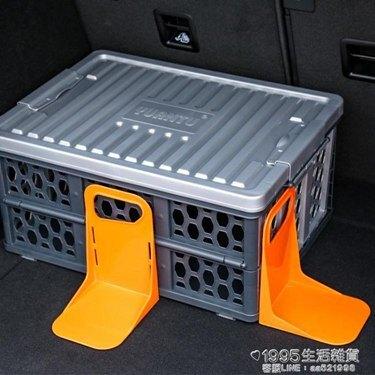 後備箱 汽車后備箱卡固寶收納架 車內用品整理固定神器車載置物固定架   全館八八折