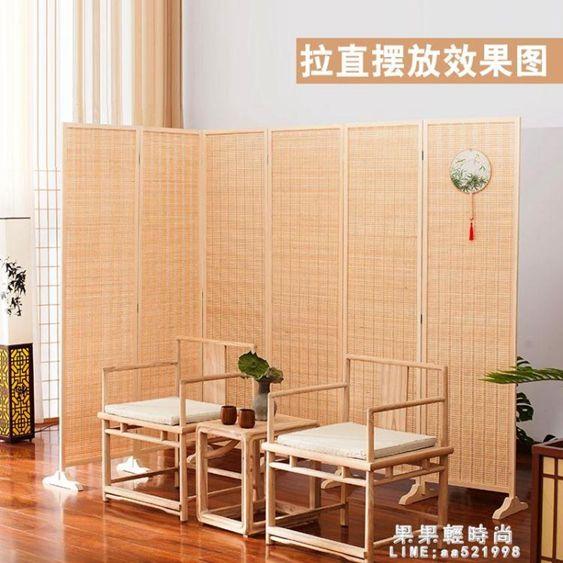 屏風新中式竹編實木屏風客廳房間玄關行動摺屏簡約現代摺疊隔斷牆屏障