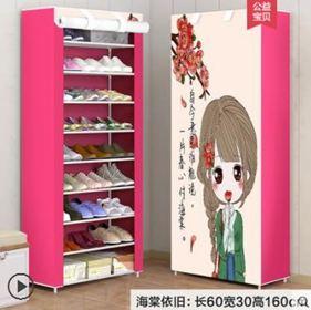 鞋櫃簡易鞋櫃家用經濟型宿舍女門口防塵收納鞋櫃省空間小鞋櫃子置物架