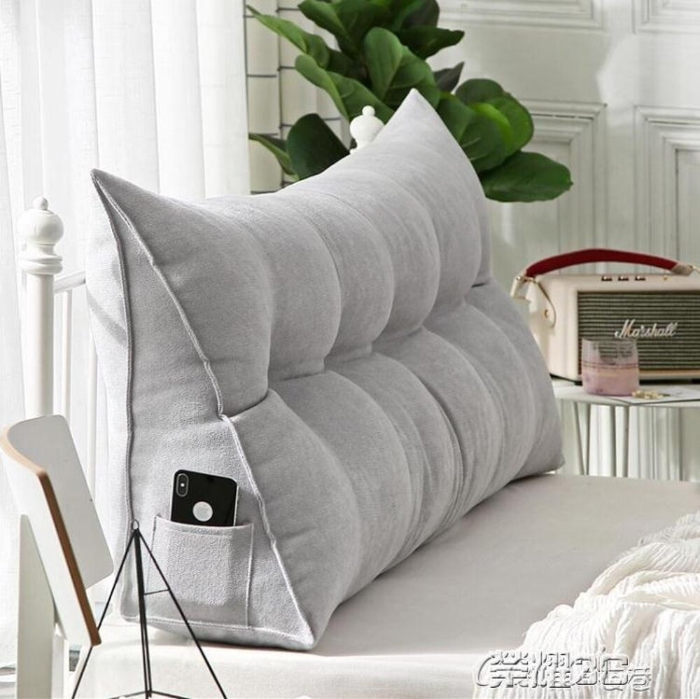 免運 靠枕 北歐簡約素色韓國絨床頭三角靠背飄窗長靠枕沙發大靠墊拉鍊可拆洗