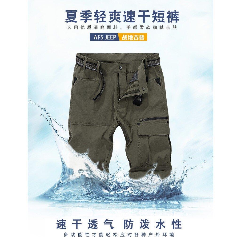 工裝短褲男夏季7分褲男士寬鬆休閒褲多口袋馬褲戶外速干七分中褲《小蘿莉》