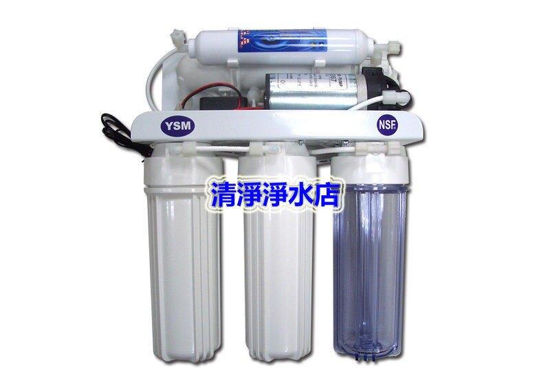【大墩生活館】HAO YU Q53 落地式三溫冰冷熱飲水機,內建5道RO機全省免費安裝價21900元。