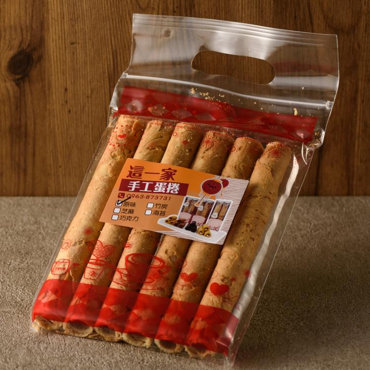 送禮手工蛋捲禮盒 (24入禮盒裝) 原味/ 竹炭/ 海苔/芝麻/蔥花  五種口味任選四種【這一家手工蛋捲 】