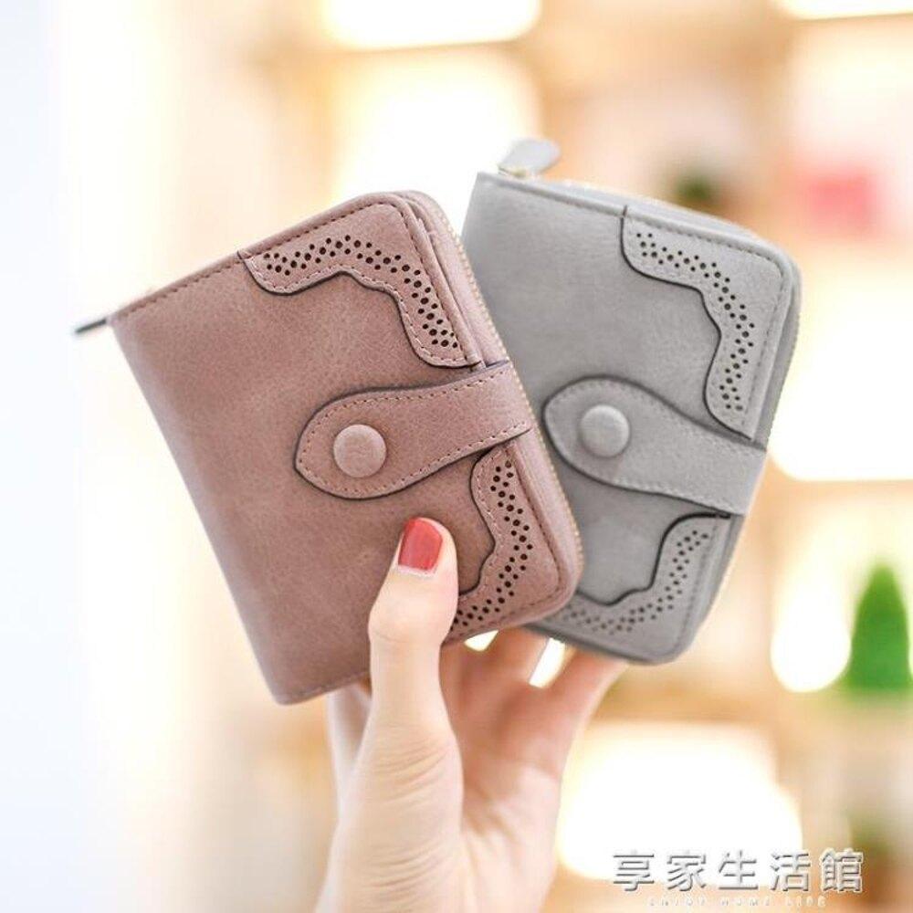 免運 女士小錢包短款2018新款韓版潮個性多功能零錢卡包皮錢夾