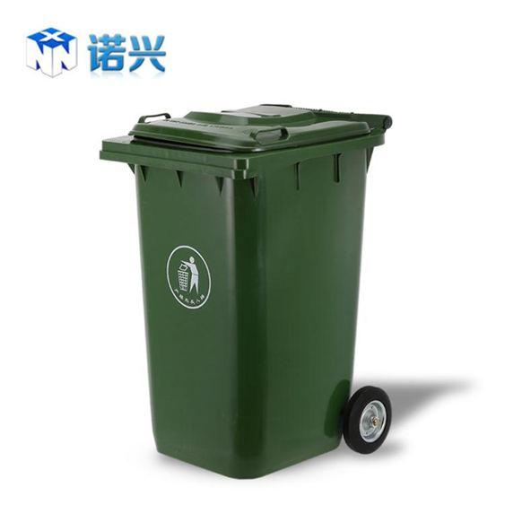 諾興戶外垃圾桶大號垃圾箱240升塑膠垃圾筒環衛室外120L小區帶蓋