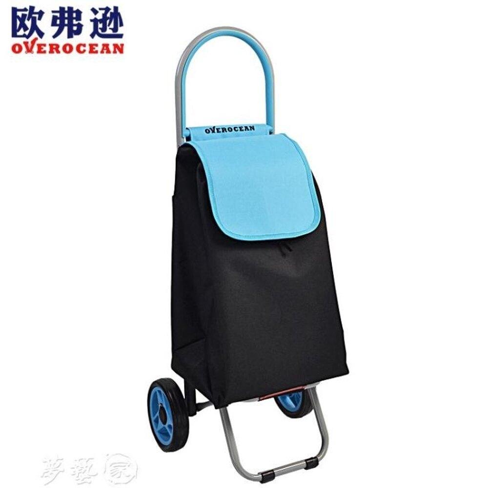 購物車 出口日本款26E配色款歐弗遜購物車行李車手拉車可便攜買菜車折疊 MKS夢藝家