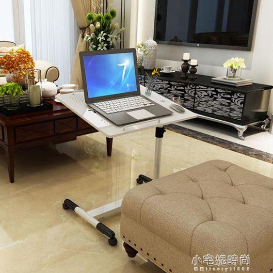 床上用多功能懶人小床邊桌折疊可移動升降旋轉筆記本電腦桌子簡約YXS