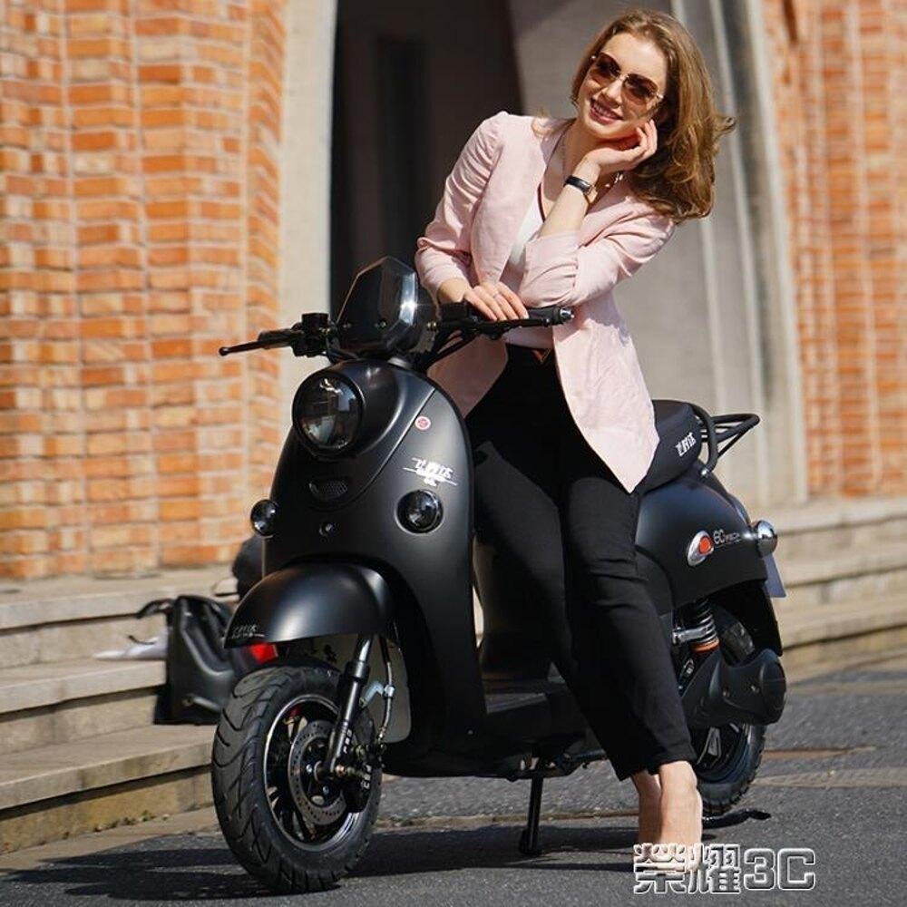 電瓶車 6072 男女成人小龜王電動車 電瓶車 改裝電動摩托車 JD 年貨節預購