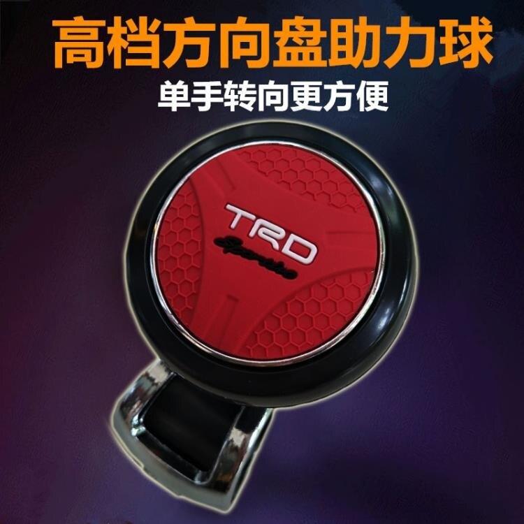 方向盤神器  助力球 高檔汽車方向盤助力球轉向器帶軸承式多功能通用型輔助助力器金屬 全館八八折