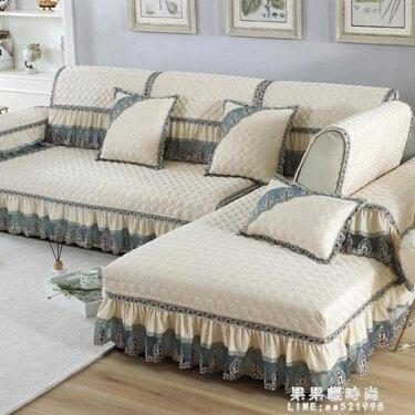 四季通用沙發墊布藝歐式簡約現代防滑皮坐墊萬能全包沙發套罩全蓋 全館八八折