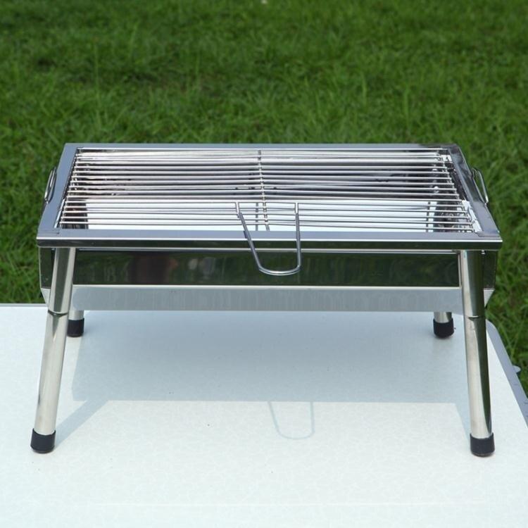 不銹鋼加厚燒烤爐家用木炭燒烤架戶外便攜野外燒烤箱 時尚潮流 母親節禮物