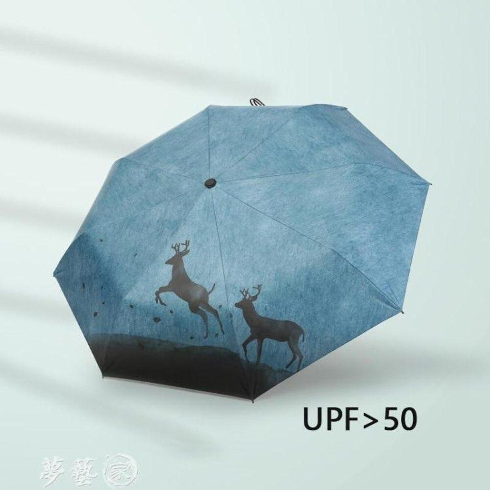雨傘 ins遮陽傘黑膠防曬防紫外線復古太陽傘男晴雨兩用傘女全自動雨傘 夢藝家
