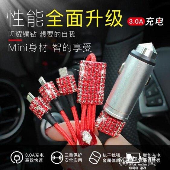 車載充電器一拖二12v快充 多功能usb轉介面萬能型汽車手機充電器 韓語空間