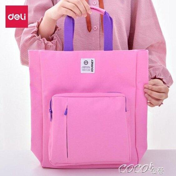 學生手提袋 補習袋韓版學生用簡約帆布文件女單肩包文藝清新布袋手提書包  聖誕節禮物