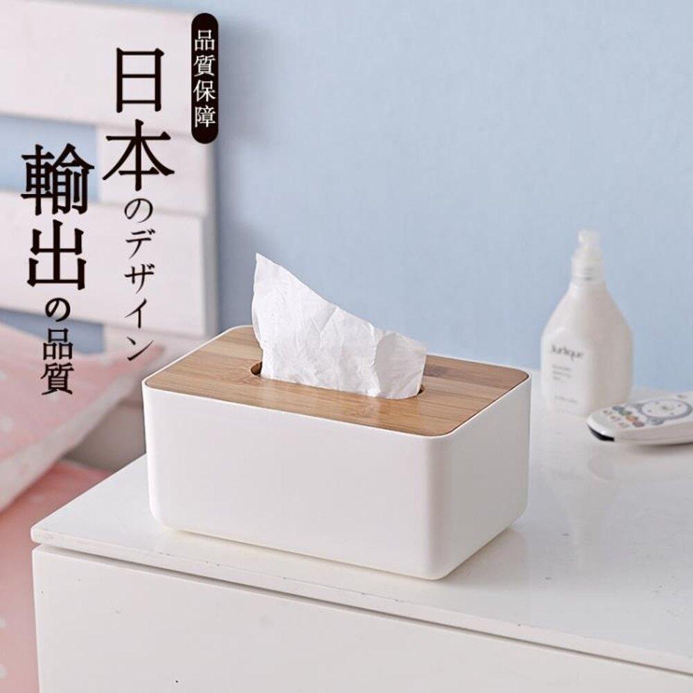 紙巾盒 紙巾盒抽紙盒客廳家用創意紙抽盒茶幾遙控器收納盒捲紙筒簡約可愛 歐歐流行館