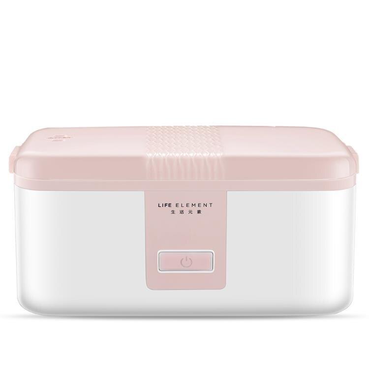 電熱飯盒 生活元素陶瓷電熱飯盒電熱飯盒可插電自動加熱飯盒蒸飯器熱飯神器  聖誕節禮物